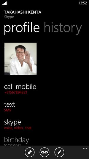 Los contactos en Skype para Windows Phone 8