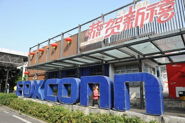 Los rumores apuntan que Foxconn está fabricando el iPhone 5S