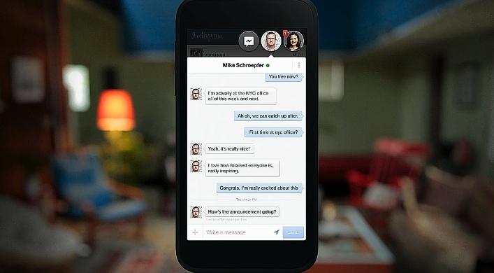 Presentación del móvil Android de Facebook en directo