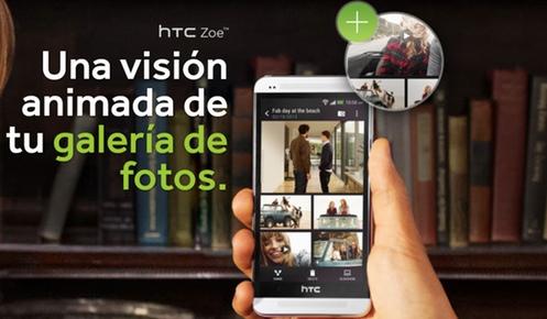 Así es como se visualiza la galería de imágenes en el HTc One