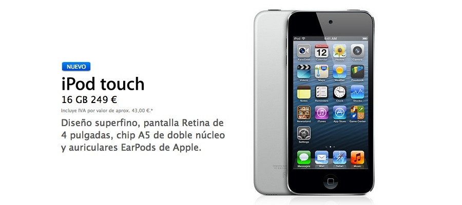 El nuevo iPod Touch llega con 16GB de memoria