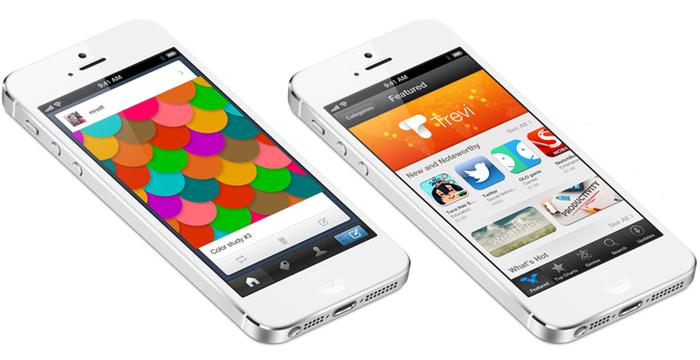 Hasta que no se aclaren los hechos, el iPhone 5 es un peligro para una pequeña región al noroeste de China