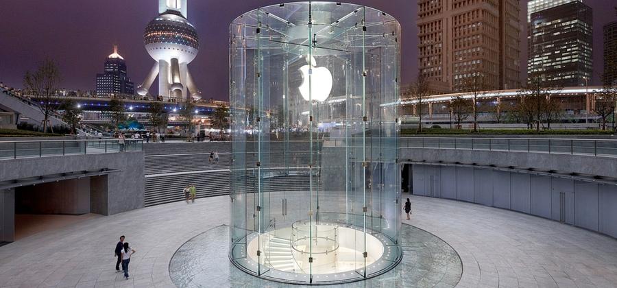 Apple Store de Pudong, en Shangai
