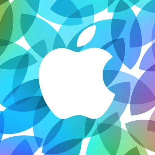 Apple insiste en su objetivo es proteger la privacidad de sus usuarios