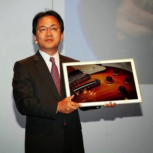 Panasonic presentó la tableta en el CES de 2013