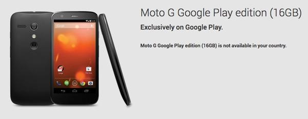 Moto G ahora tiene su Google Edition