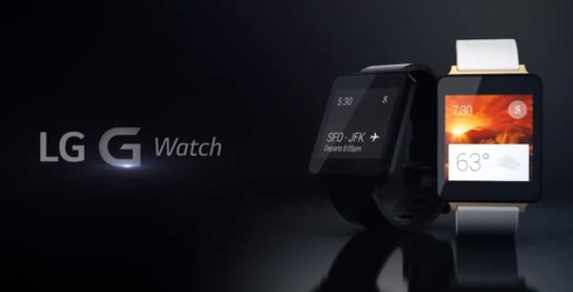 Spot del G Watch, el esperado smartwatch de LG