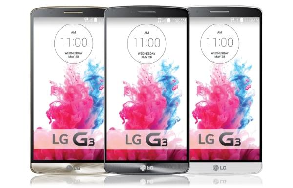El nuevo buque insignia de LG