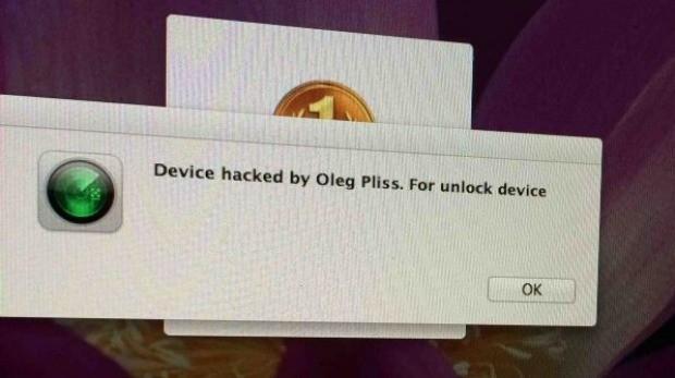 También hizo sonar la alarma de los dispositivos