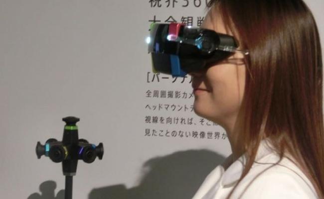Imágen del prototipo de Panasonic