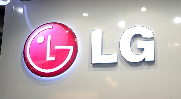 LG nunca ha sido 'muy amiga' del WMC.