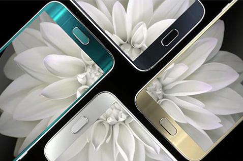 Los nuevos colores del teléfono