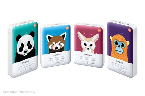 Power Bank Animal Edition