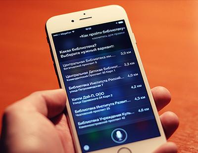 Siri no es tan risueña en ruso