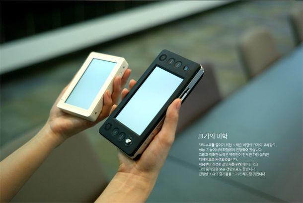 iRiver P10: otro PMP sólo para Corea