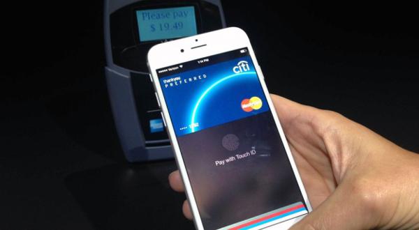 La nueva tecnología patentada por Apple funcionará de modo parecido a Apple Pay