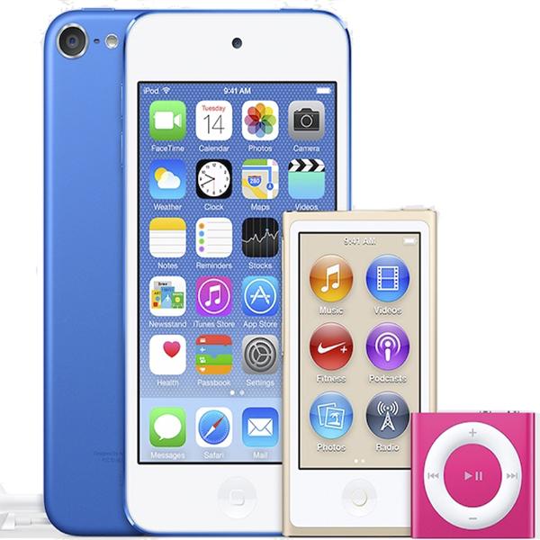 Nuevos iPod que nos presentarán el martes