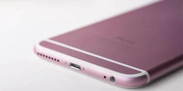 iPhone 6s carcasa rosa