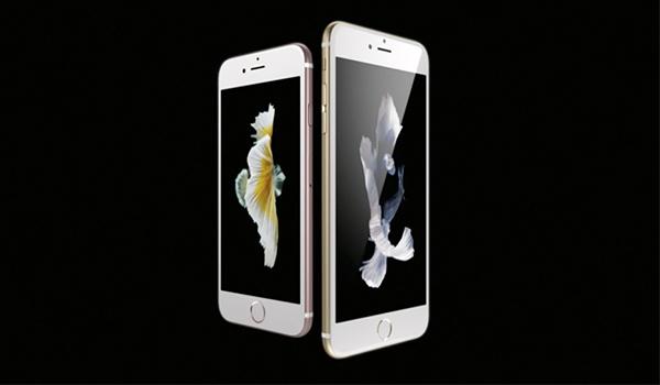 Nuevos iPhone 6S