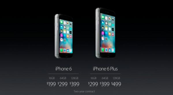 Estos son los precios de los nuevos iPhone 6S y iPhone 6S Plus