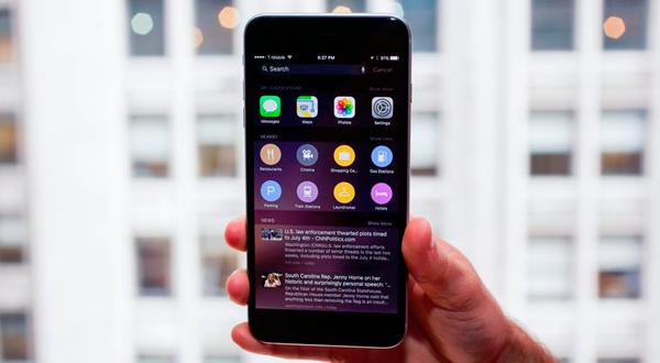 Una pareja norteamericana demanda a Apple por el excesivo consumo de datos de iOS9