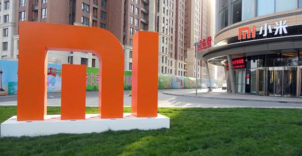 Sede de Xiaomi