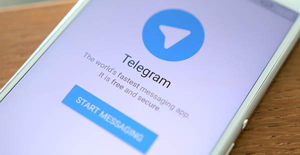 Telegram, una de las mejores apps de mensajería