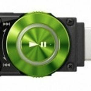 Sony Walkman Serie B