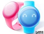 ¿Un smartwatch para niños? Xiaomi lo hace realidad