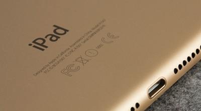Estas son las posibles características técnicas del iPad Air 3