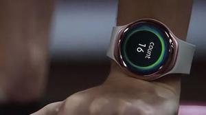 Samsung podría estar trabajando en un nuevo wearable