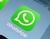 WhatsApp Cleaner, o cómo eliminar todos los archivos duplicados que tengas