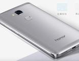 Huawei Honor 5X sorprende en sus pruebas de rendimiento