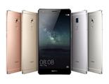 Huawei Mate S y P8 Lite, con descuentos de hasta 80 euros