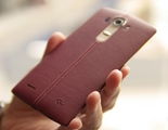 LG lo confirma: mostrarán el LG G5 en el Mobile World Congress el día 21 de febrero