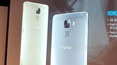 El Honor 7 Premium Edition confirma su llegada a Europa en unas semanas
