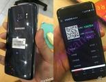 Samsung Galaxy S7 y S7 Edge: se filtran imágenes reales de ambos