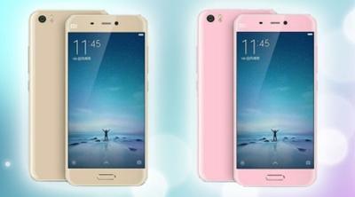 Primeras fotografías reales del Xiaomi Mi5, con unos resultados excelentes
