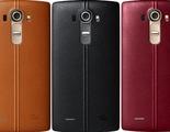 LG podría tener preparada ya la versión 'lite' de su G5: el LG G5s