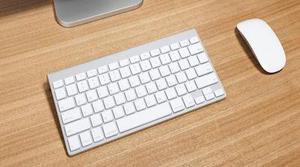 Ten cuidado si utilizas un ratón o un teclado inalámbrico