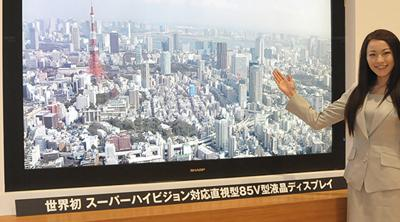 Las retransmisiones 8K llegarán a Japón para los Juegos Olímpicos