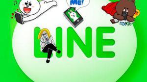 Line se atreve con todo y anuncia que lanzará su propia Operadora Móvil Virtual