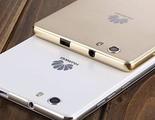 Huawei P9 vs Samsung Galaxy S7, una batalla de titanes