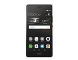 El Huawei P9 Lite se pone a la venta... sin ser anunciado