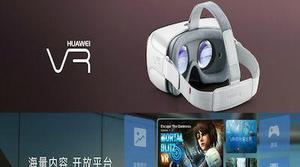 Huawei VR, las gafas de realidad virtual de la empresa china