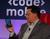 Blackberry admite que daría acceso a los datos en móviles sin que se lo pidiese un juez