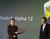 Acer presenta en sociedad su híbrido Switch Alpha 12