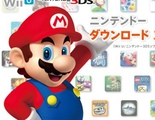 Análisis de los resultados económicos de Nintendo del último año fiscal 2015-2016