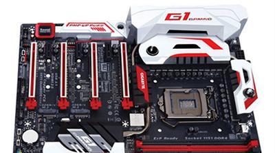 Gigabyte desvela las que serán sus tres próximas placas para Intel X99