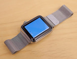 Windows 95 puede funcionar en un Apple Watch, aunque muy lento